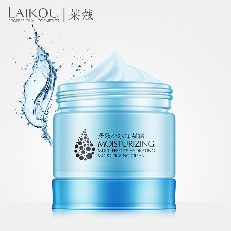 Korean Cosmetic Facial Moisturizing Cream Anti Wrinkle Repair Hyaluronic Acid Hydrating Face Lift Essence Tender Firming Beauty