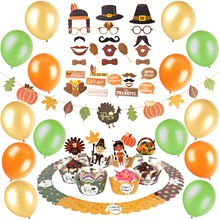 Thanks Giving Day Party Decoration  Thanksgiving Photo Booth Props Cake topper Latex Balloons Fall Harvest Autumn Supplies