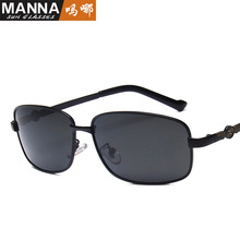 New Style Men Polarized Light Sun Glasses Fashion Box College Style Sun