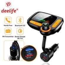 Автомобильное зарядное устройство Deelife с Bluetooth, FM передатчик, комплект громкой связи, мобильный телефон, планшет, быстрая зарядка, автомобильное зарядное устройство QC3.0