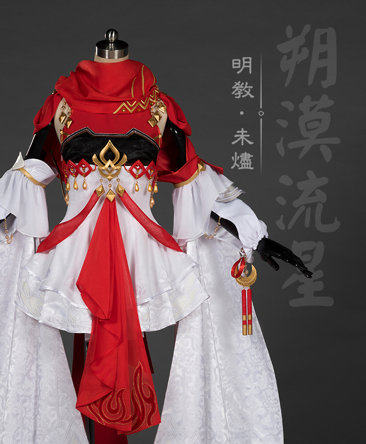 Jian Wang III Computer Game Mobile Game Series Cosplay Costume Hanfu Wei Jin Ming Jiao Group Lolita Girl Female Costume Free DHL