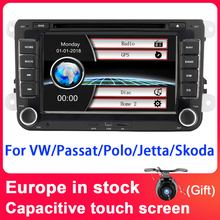 Eunavi 7' 2 din Multimedia Player Car DVD GPS Navigation for