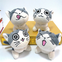 Random Delivery Cartoon Cute Cat Plush Stuffed Doll Cat Toys 10CM Birthday Gift Children Toys Kids Toys Girls Gifts Present cheap TV Movie Character COTTON cats Small Pendant 3 years old Unisex Genius PP Cotton