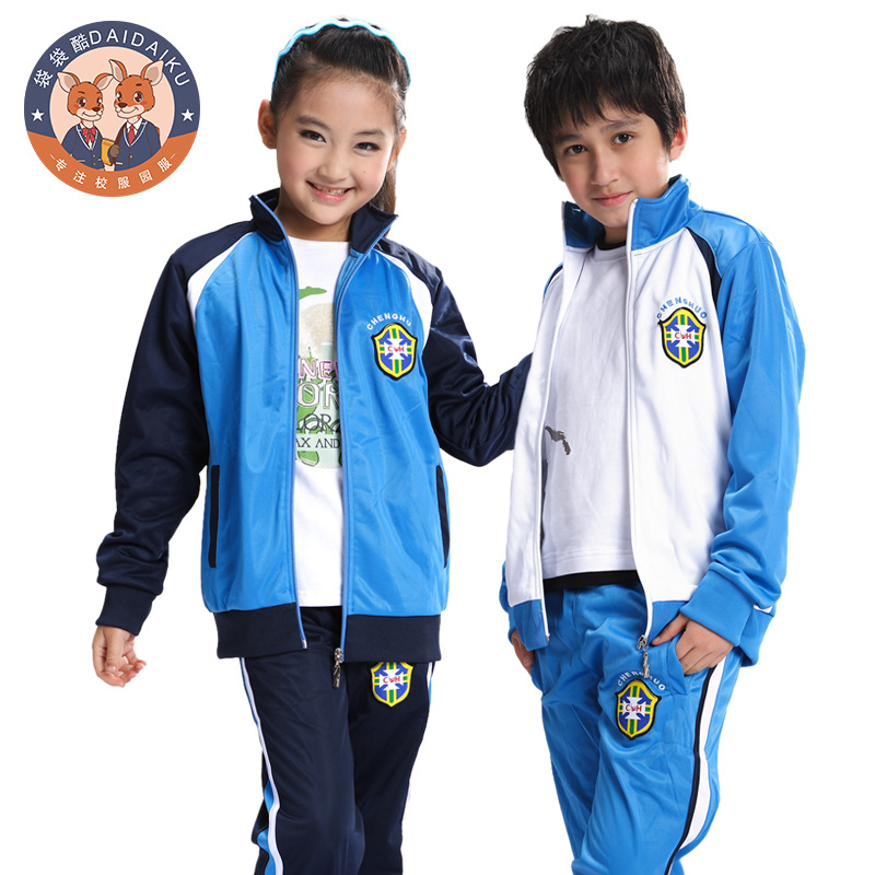 Primary School STUDENT'S School Uniform Set Spring And Autumn Men And Women Children Summer Kids Business Attire Shenzhen Sports