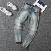 Light Blue Color Denim Mens Jeans Slim Fit Classic Ripped Jeans For Men Brand Clothing Italian Style High Quality Stripe Jeans