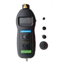 Высокое качество бесконтактный Цифровой Фото Тахометр для двигателя Датчик скорости тестирование для двигателя микро мотор аксессуары
