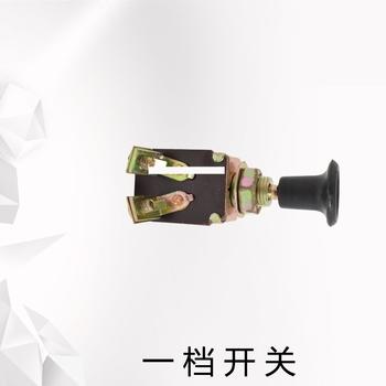 Przełącznik reflektorów wózka widłowego włącznik światła przełącznik pierwszego biegu przełącznik reflektorów odpowiedni do Hangcha Heli Longgong akcesoria tanie i dobre opinie HBINCOOL Silnik wysokoprężny Ręczne wózki paletowe CN (pochodzenie) Nowy