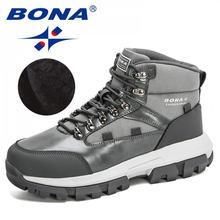 Bona 2020 новые дизайнерские туристические ботинки Нескользящие