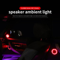 Speaker cover trim lighting glow fit for BMW F30 series car ambient light lamp door panel midrange loudspeaker audio case shell