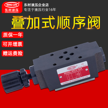 MSCV-02A Hydraulic Stacking Sequence Valve