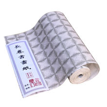 Rolling Half Ripe Xuan Paper Chinese Calligraphy Painting Xuan Paper Chinese Mural Wallpaper Silk Texture Rice Paper with Grids