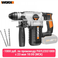 Electric Drill WORX WX392.9 Perforator Perforators electric impact Hammer Hammers Power Tools battery