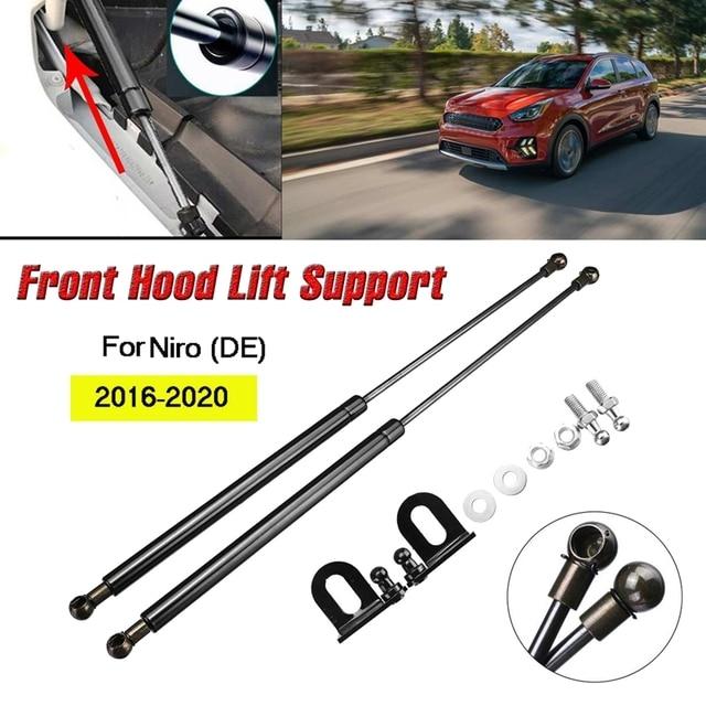 AU04 -Car Front Engine Bonnet Hood Shock Lift Struts Support Gas Hydraulic Spring for Kia Niro (DE) 2016 2017 2018 2019 2020 1