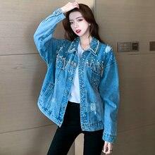 4xl Женская джинсовая куртка с бусинами на осень и зиму 2020
