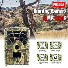 12MP 1080P Track Hunting Camera Wild Surveillance Camera PR300A Night Version Wildlife Scouting Cameras Photo Traps Track