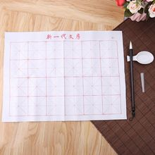 3pcs/set Reusable Magic Water Writing Cloth Brush Gridded Fabric Mat Chinese Calligraphy Practice Practicing No Ink K92F