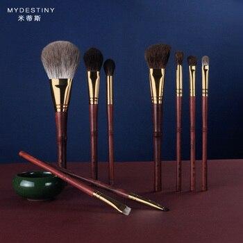 Mydestiny pincel de maquiagem-o enevoado bambu clássico ébano Series-9pcs jacarandá conjunto de escovas de luxo & high grade cabelo animal natural