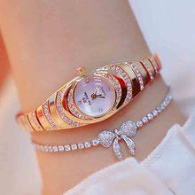 Reloj para mujer, superventas en 2020, relojes de lujo de cuarzo con esfera pequeña, relojes de oro rosa para mujer, regalos de moda femenina, reloj para mujer