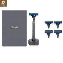 Orijinal Youpin erkek tıraş makinesi manuel jilet 7 in 1 setleri manyetik değiştirin klip alman ithalat tıraş hediye baba için koca