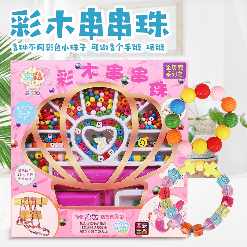 Ecai Children Beading Bracelet Toy Educational Handmade DIY For Making Material Box Girl's Toy