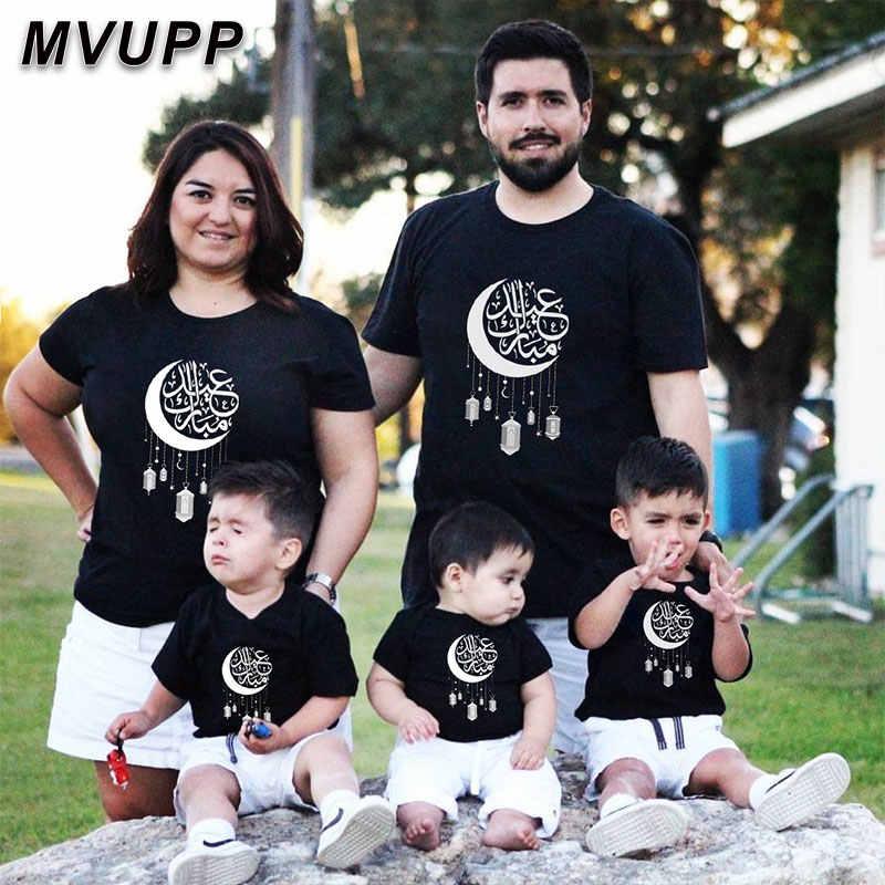 Mvupp 2020 família de verão roupas combinando pai mãe filha filho imprimir camiseta topos pai mãe e me bebê camiseta moda
