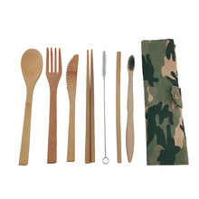 Портативный экологичный набор столовых приборов 8 шт. бамбуковый набор столовых приборов нож вилка ложка многоразовые трубочки палочки для еды бамбуковые дорожные Uten
