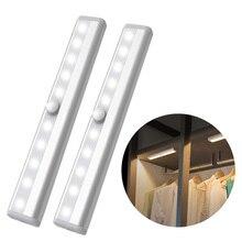 Светодиодный светильник с датчиком движения, 6/10 светодиодный светильник для шкафа, Автоматическое включение/выключение, для кухни, спальни, гардероба, ночное освещение