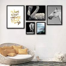 Абстрактные Страусиные белые лошади скандинавские плакаты и