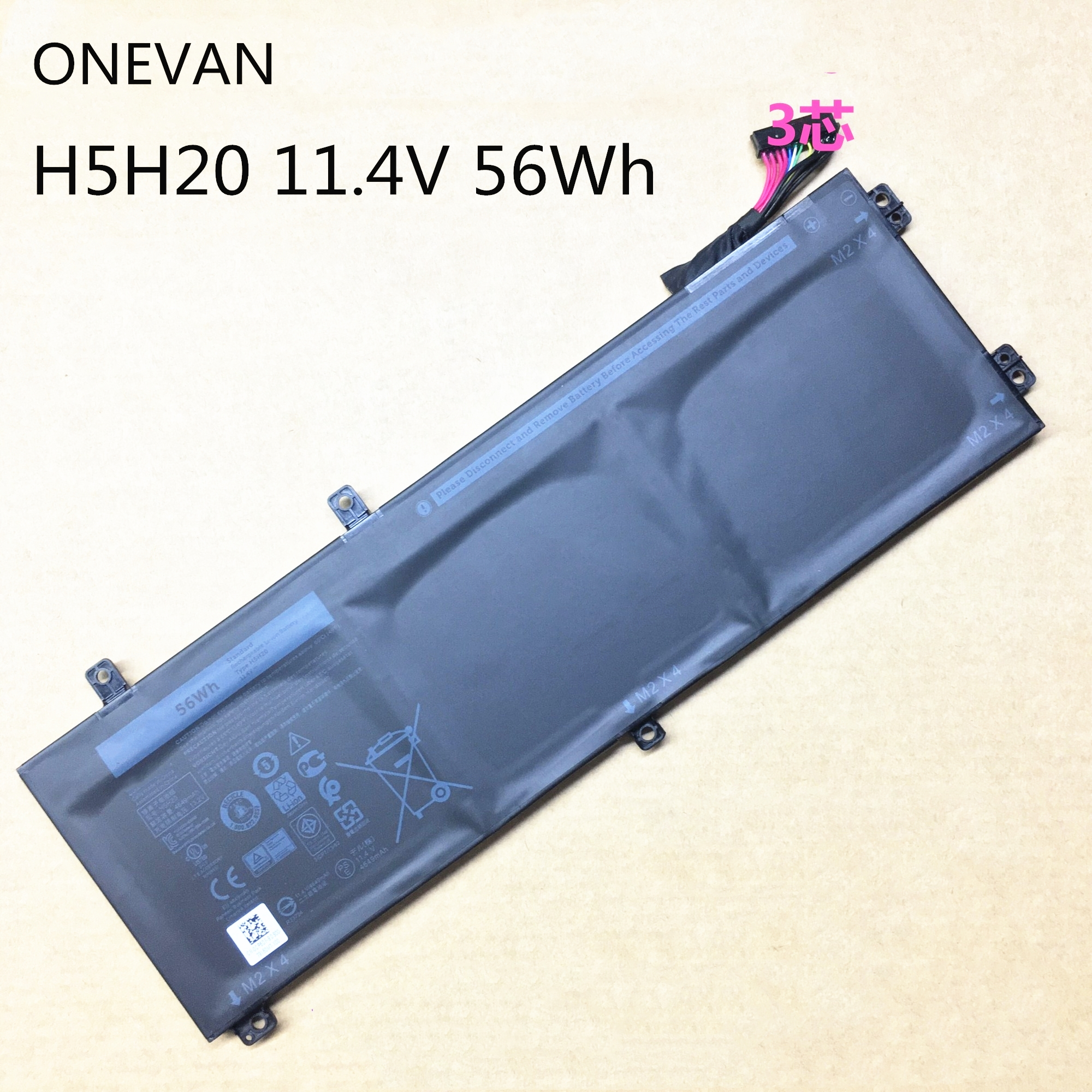 ONEVAN 11.1V 56Wh H5H20 New Laptop Battery For DELL XPS 15 M5510 5520 9550 9560 05041C 5D91C High Quality image