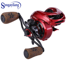 Sougayilang 8 :1 High Speed Fishing Reel Strong Drag Power 8kg    Casting  Carp  Wheels  Tracking