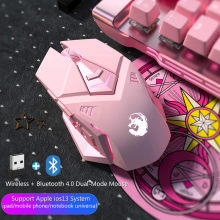 2.4g bluetooth duplo-modo gaming mouse mudo sem fio optical pink mouse 7-button 2400dpi e-sports gaming mouse para computador portátil
