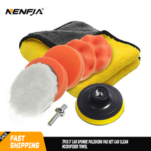 7pcs 3 Car Sponge Polishing Pad Set & 1pc 30*30cm Car Clean Microfiber Towel Cloth for Car Paint Wax Polisher Washing Accessory