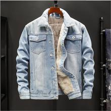 Men's Jackets men Autumn Winter Denim Upset Jacket Vintage L