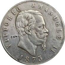 Реплика 1873 Италия 5 лир копия монет 90% Копер производство