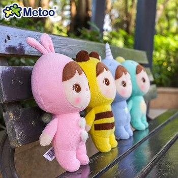 Мягкая плюшевая игрушка Metoo, 28 см. 2