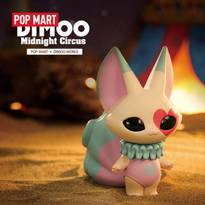 Image 4 - Pop mart dimoo meia noite circo cego caixa boneca binária figura de ação presente aniversário criança brinquedo animal história brinquedos figuras frete grátis