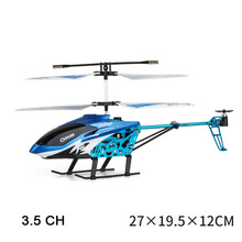 2.5/3.5 CH Mini RC Helicopter For Kids Blue Remote Control Helicopter Anti-Collision Anti-drop Equipped With Gyro Alloy Aircraft syma official 2 channel rc helicopter indoor toy with gyro rc aircraft remote control helicopter toys for children