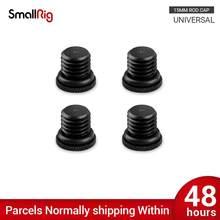 Smallrig m12 haste fim tampa de proteção parafuso de rolha para 15mm haste suporte dslr rig ferroviário braçadeira (4 pçs pacote)-1617