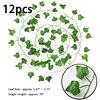 12pcs Leaf 1