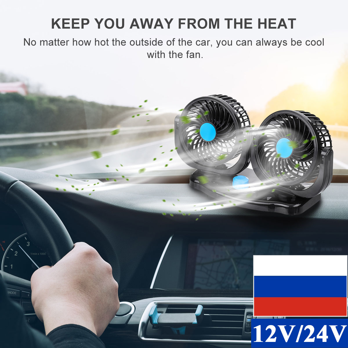 Fan Car-Fan-Accessories Auto-Cooler Adjustable Dual-Head 12V 24V 360-Degree Air-Fan All-Round