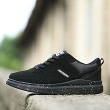 Осенняя Молодежная Спортивная обувь, мужская повседневная обувь для школьников, трендовая обувь с дистанционным управлением, Корейская дикая мужская обувь