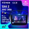 Teyes CC3スズキSX4 2 s-クロス2012-2016カーラジオマルチメディアビデオプレーヤーナビゲーションステレオgpsアンドロイド10なし2din 2 din