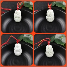 The Chinese Zodiac Carved Jade Pendant Necklace Charm Jewell