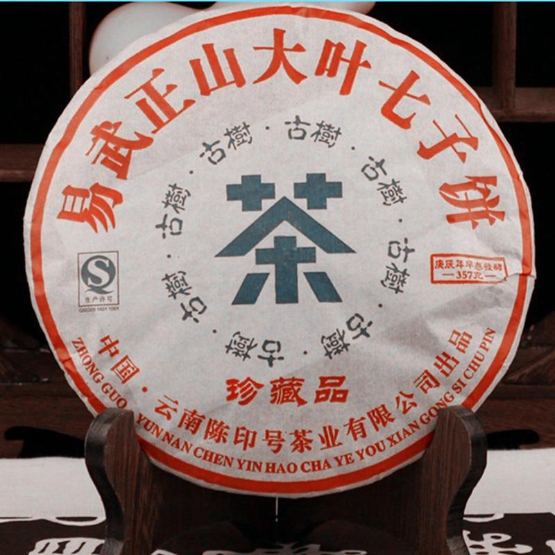 2013 Yr Chinese Yunnan Ripe Pu'er 357g Oldest Tea Pu'er  Ancestor Antique Honey Sweet Dull-red Pu-erh Ancient Tree Pu'er Tea