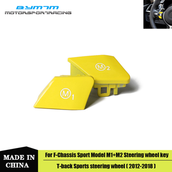 Car Steering Wheel Yellow M1 M2 Switch Button Cover Trim For BMW F30 F20 F80 M3 F82 M4 M5 F06 F12 F13 M6