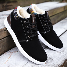 2019 winter new cotton-padded male Korean fashion trends plus velvet thick warm men's casual shoes student