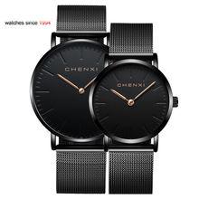 Часы модные наручные часы для влюбленных женские и мужские кварцевые