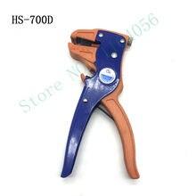 Регулируемая изоляционная лента для зачистки проводов, автоматическая лента для зачистки проводов, диапазон зачистки 0,25-2, 5 мм2