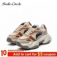 Sourire cercle chaussures grosses femmes daim Sneaker plate-forme chaussures mode décontracté à lacets respirant dames Sneaker automne