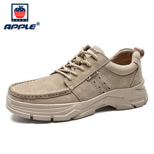 Высококачественная повседневная мужская кожаная обувь на платформе;